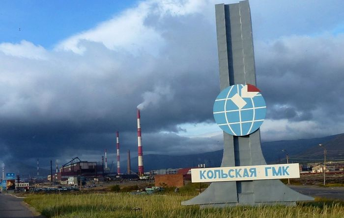 Outotec to deliver tech and services to Norilsk
