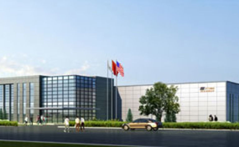 Martin Engineering plans larger Chinese facility