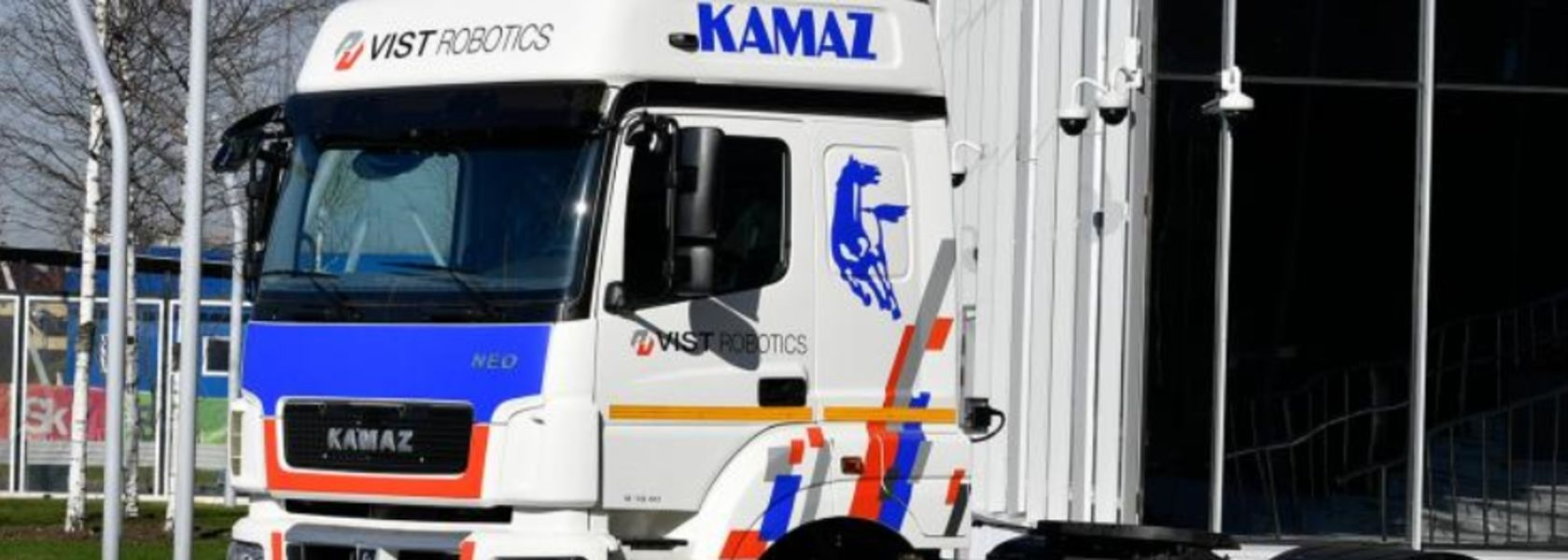 VIST, Kamaz host competition for autonomous solution