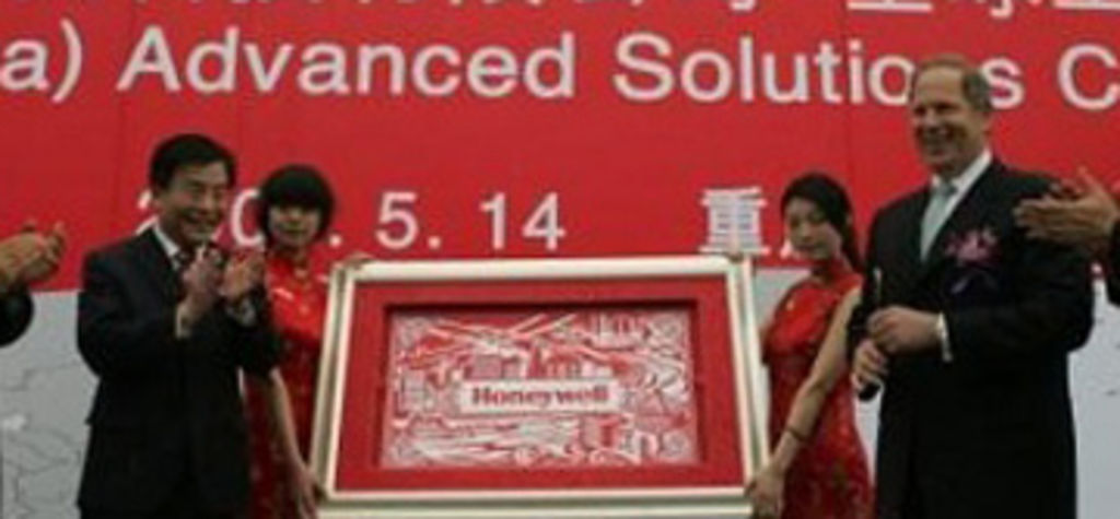 Honeywell opens new Chinese facility