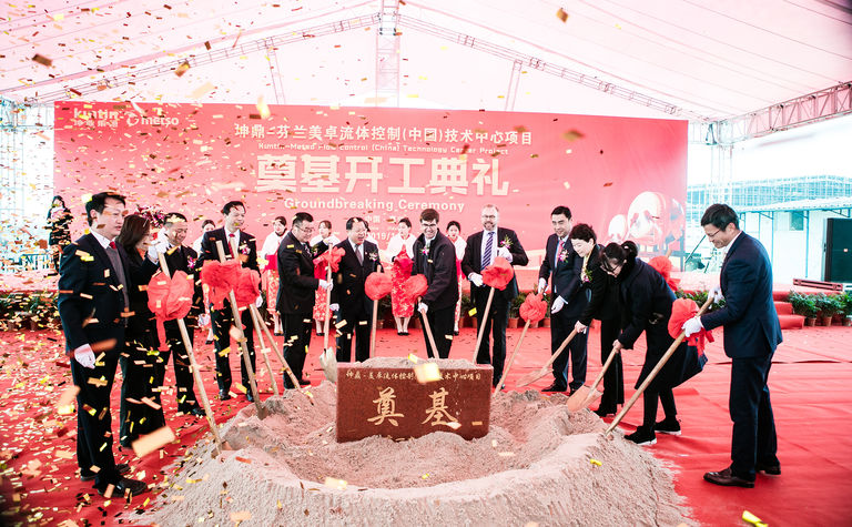 Metso breaks ground on valve tech plant in China